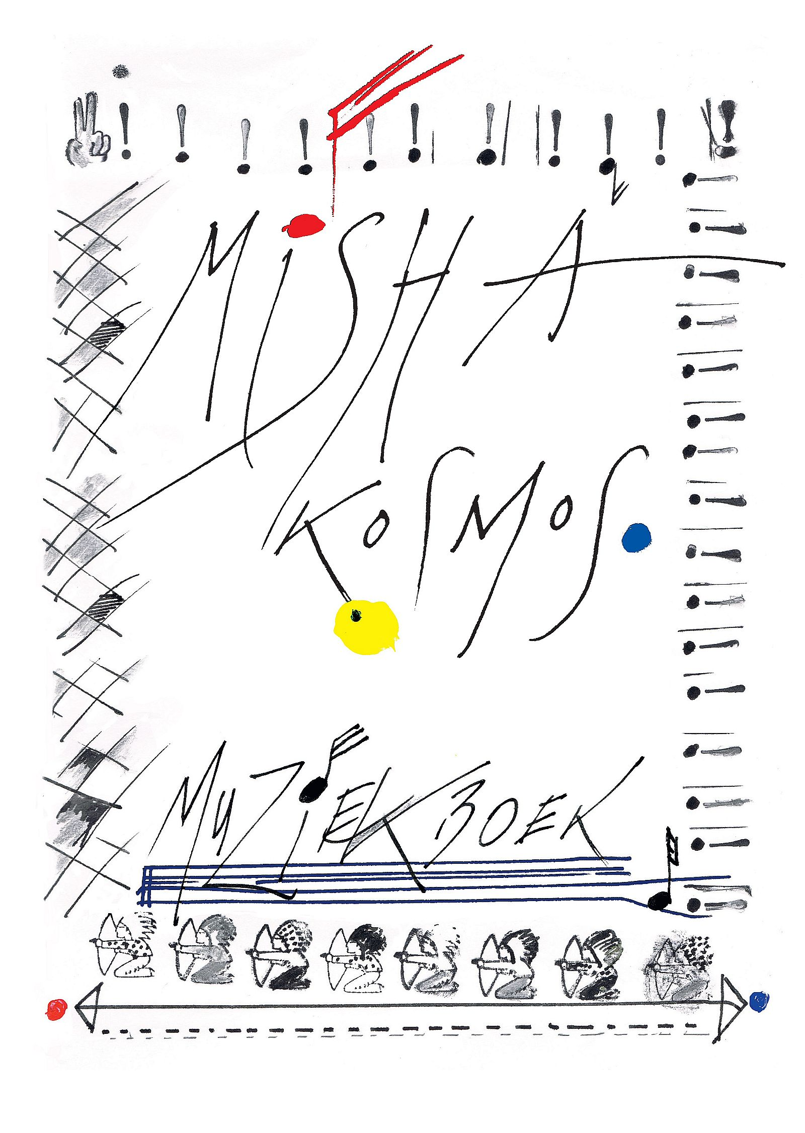 MishaKosmos 1600pix